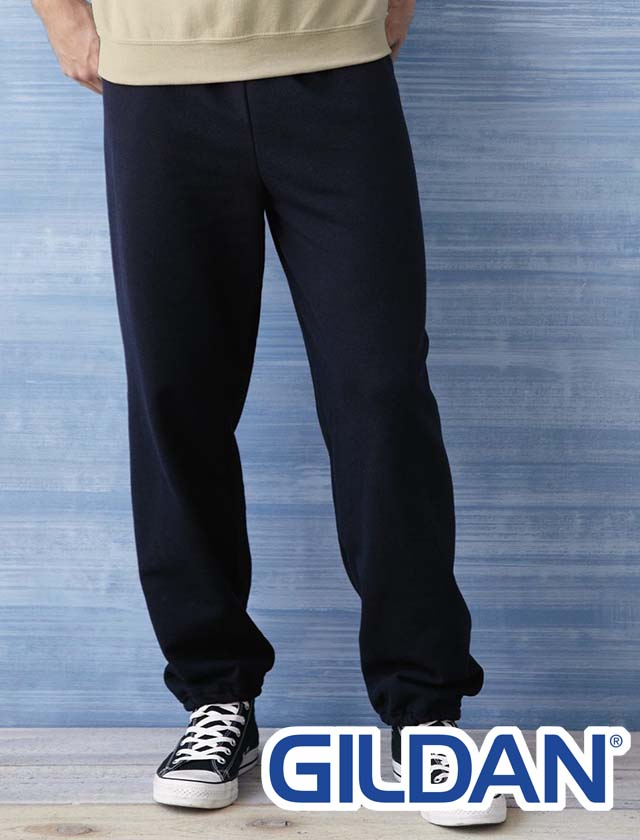 Gildan Hvy No Pocket Sweatpants #18200