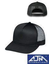 AJM Pro-Look Nylon Mesh #5800/8M